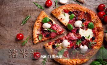 洛米米 披萨宣传画册