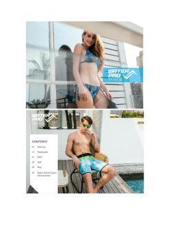 180810waterpro catalogs