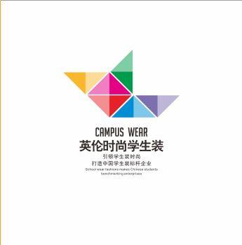 遂寧市迪楓服裝有限公司 電子書制作軟件