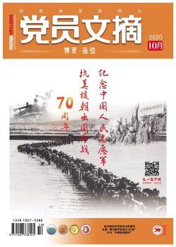 202010内文+4 电子书制作软件
