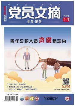 yk20210131C+4電子書