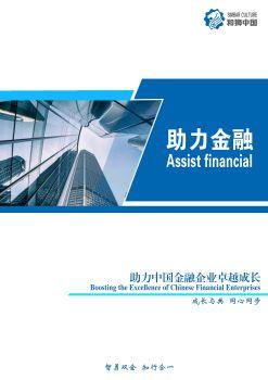 和狮中国 电子书制作平台