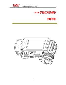 Z618简易操作手册