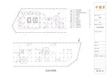 中国玺S1还建商业办公楼室内标识点位图20180402电子宣传册