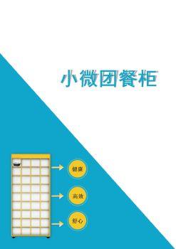 图形1 电子杂志制作平台
