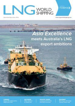 《LNG 世界航运》 发行商-海工人