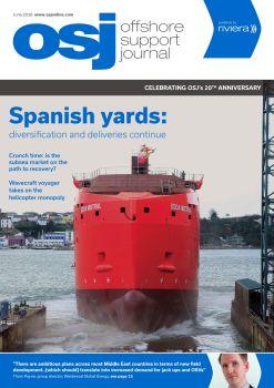 《海洋工程支持船》 发行商-海工人