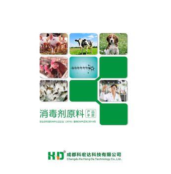 科宏达科技电子产品手册
