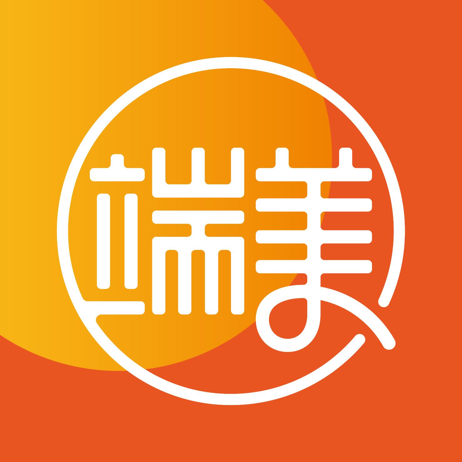 中山市税务局 电子书制作软件