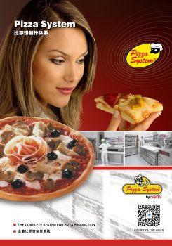 OEM 全套披萨设备宣传册 20180206