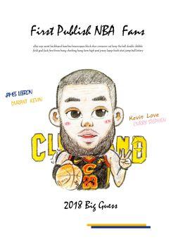 NBA球迷第一刊