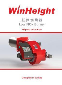 英国WinHeight®胜高燃烧器中英样本 电子书制作软件