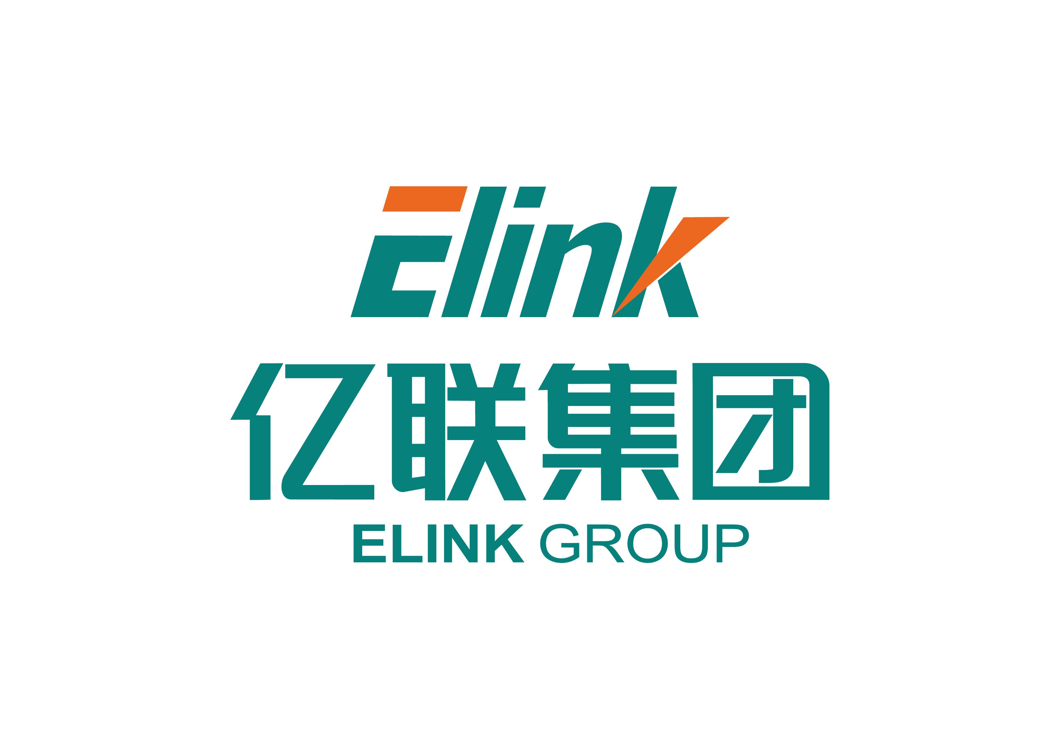青島億聯集團 電子書制作軟件
