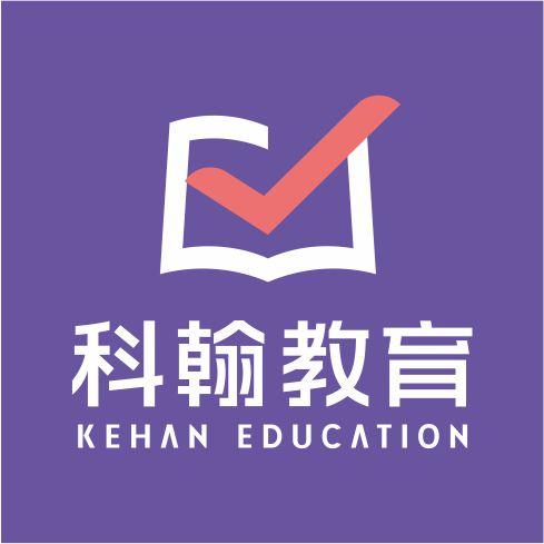 kehanjiaoyu 电子书制作软件