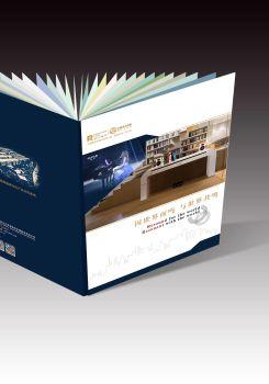 珠江艾茉森产品中文画册 电子书制作平台