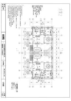 三层联排别墅Model (1)电子刊物