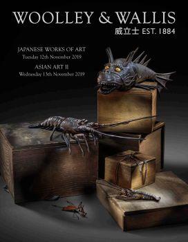 英國威立士2019年11月13日中國藝術品及日本藝術品拍賣,在線電子畫冊,期刊閱讀發布