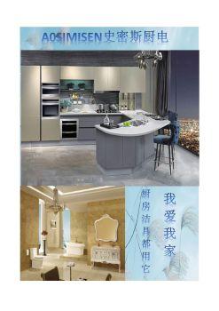 武汉产品图册_20190418175617