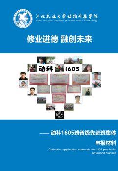 河北农业大学电子书
