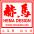 上海赫馬廣告