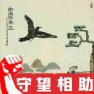 劉煥恩 電子書制作軟件
