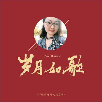 萬頤與莎莎的美好時光紀念冊_20200713125656