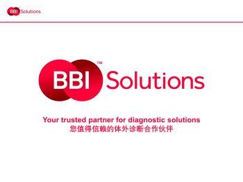 BBI Solutions-如何解決質控品中的蛋白穩定性問題@2019 CACLP