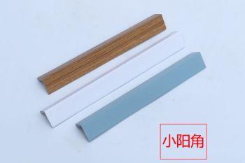 成都华伟木塑样品展示6电子画册