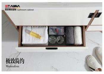 20190501时尚免漆板浴室柜电子画册