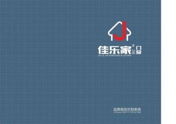 厦门佳乐加门业电子图册