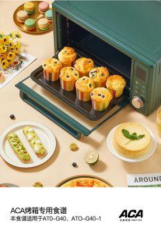 ATO-G40、ATO-G40-1电烤箱电子食谱 电子书制作软件