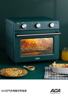 ACA AAF-EJ28G空气炸烤箱食谱 电子书制作软件