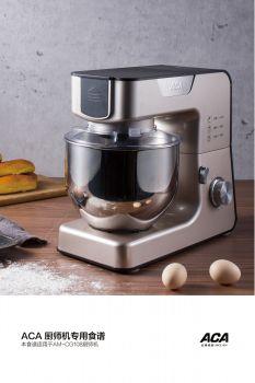ACA AM-CG108厨师机电子食谱,翻页电子书,书籍阅读发布
