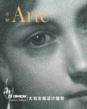 中式风格别墅,电子画册期刊阅读发布