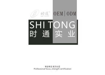 企业简介画册2(4)