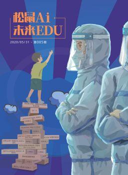 松鼠Ai · 未来EDU  第005期 电子书制作软件