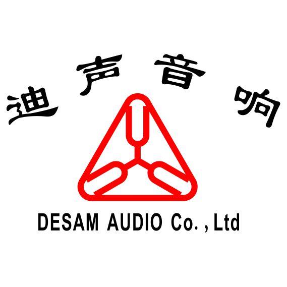 广州市迪声音响有限公司 电子书制作软件
