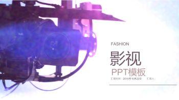 影视工作人员工作汇报PPT模板电子画册
