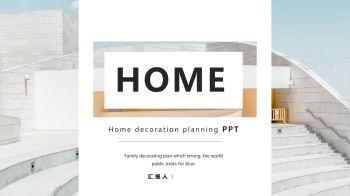 北欧简约家居装修风格室内设计PPT模板电子画册