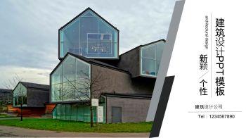 创意个性建筑设计方案汇报总结PPT模板电子杂志
