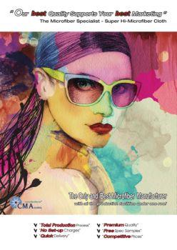 韩国CMA GLOBAL 产品手册