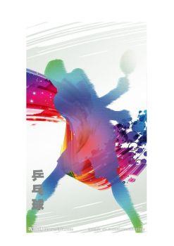 """后勤服务中心顺利举办第六届""""庆元旦·促和谐""""员工乒乓球赛电子杂志"""