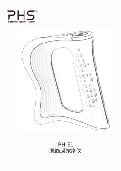 PHS肌筋膜按摩器产品说明书电子杂志