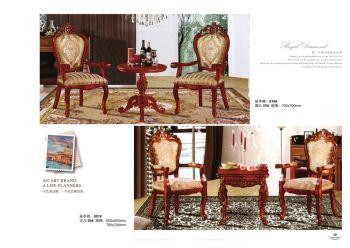 中式办公家具电子画册