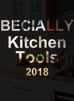 2018春季厨具画册