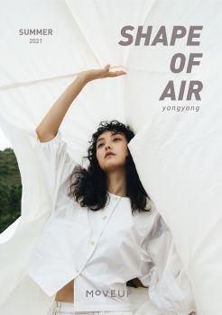 2021Shape of air女装画册 电子书制作软件