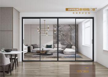 2019欧铂尼门窗室内门画册