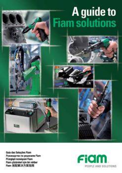 Fiam产品目录手册