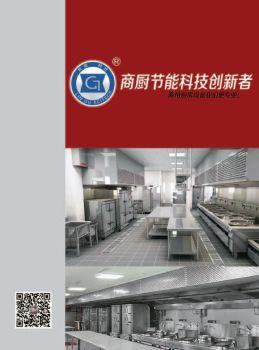 林固科技 电子书制作软件