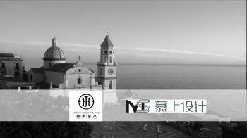 嘉禾-意式极简 提案宣传画册